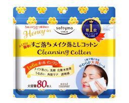 KOSE Softymo Makeup Removing Cotton Honey Mild 80 Pieces