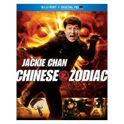 Chinese zodiac (blu ray) BR61130039
