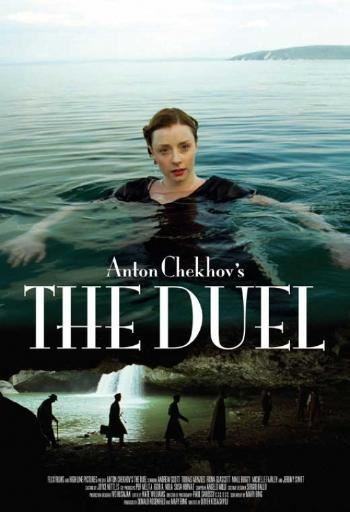 Anton Chekhov's The Duel Movie Poster Print (27 x 40) VJTUFJNB16RNGCSF