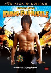 Kung fu hustle (deluxe edition) (dvd/ws 2.40 a/dd 5.1/dss/eng-fr-both) D14355D