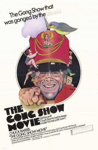The Gong Show Movie Movie Poster (11 x 17) 1083230