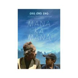 Manakamana (ws)  dvd