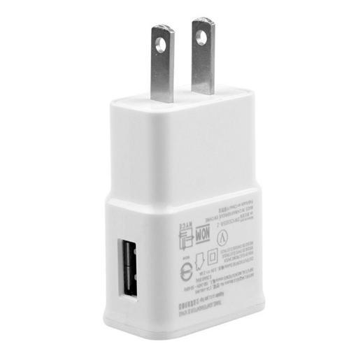 Samsung Charger for Galaxy Cell Phones (Wall Charger Only)