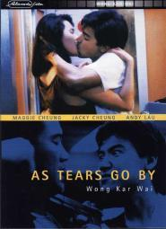 As Tears Go By Movie Poster (11 x 17) MOVGB34900