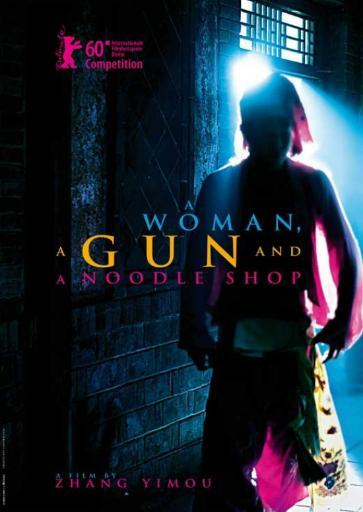 A Woman, a Gun and a Noodle Shop Movie Poster Print (27 x 40) PAQWHXMUDA8XYYTH