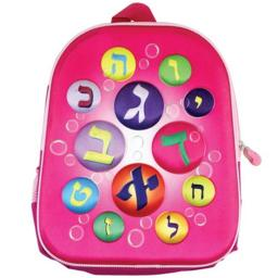 A&m Judaica And Gifts And Gifts 59063 Back Pack For Girl - Cubes Aleph Bet 12 X 14 In.