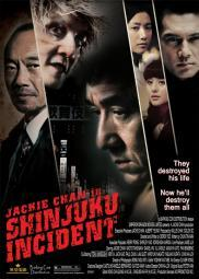 Shinjuku Incident Movie Poster (11 x 17) MOVIB36970
