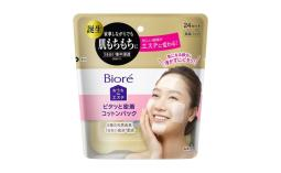 Biore Moist Cotton Pack (24 Sheets)