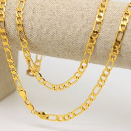 Gold filled Figaro chain