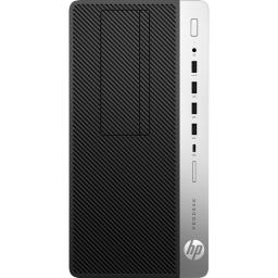 Dell Inspiron 5675 Ryzen 5 Gaming PC Quad Core 3 2GHz 8GB 1TB W10H