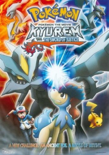 Pokemon the movie 15-kyurem vs the sword of justice (dvd/ff-4x3)