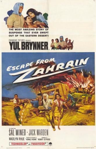 Escape From Zahrain Movie Poster (11 x 17) MSBOUZ6BRKB9Q1PC
