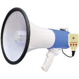 Pyle - pro sound pmp59ir pro rechargeable megaphone