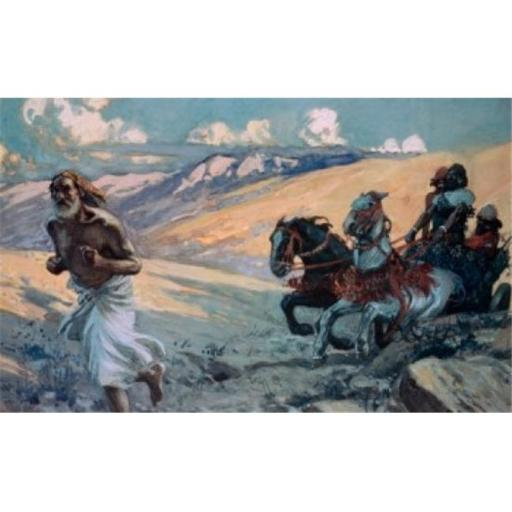 Posterazzi SAL999290 Elijah Runs Before the Chariot of Ahab James Tissot 1836-1902 French Jewish Museum New York City Poster Print - 18 x 24 in.
