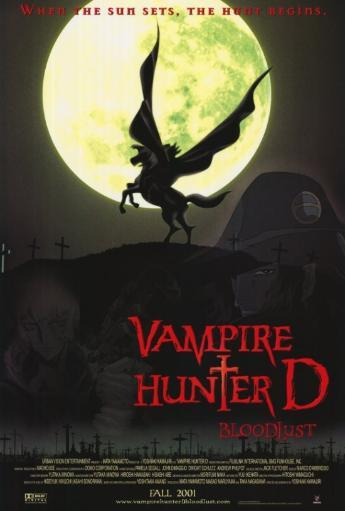 Vampire Hunter D: Bloodlust Movie Poster Print (27 x 40) M8Q10M1EPWMVITPI
