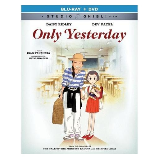Only yesterday (blu ray/dvd) L6D6Y7PJ0WJ1VY3M