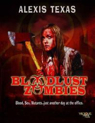 Bloodlust Zombies Movie Poster (11 x 17) MOVAB43784