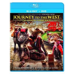 Journey to the west-demons strike back (blu ray/dvd combo) (2discs/ws/1.85) BR50638