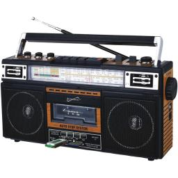 Supersonic R Supersonic Sc 31bt Wd Retro 4 Band Radio And Cassette Player With Bluetooth Wood Massgenie Com