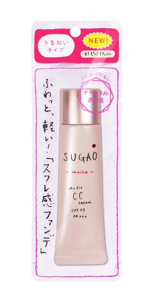 Sugao Air Fit CC Cream Moist 02 SPF23