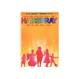 HAIRSPRAY (2007/DVD/2 DISC/SPECIAL EDITION/SHAKE OR SHIMMY) 794043110962