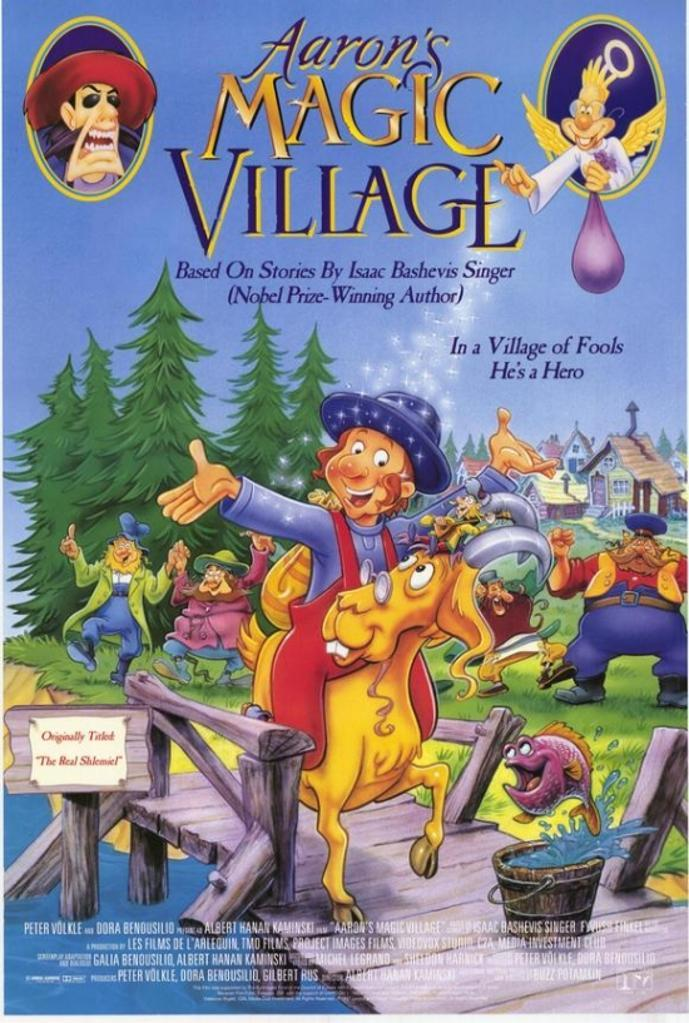 Aaron's Magic Village Movie Poster (11 x 17)