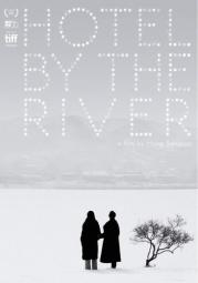 Hotel by the river (dvd/korean w/eng subs)