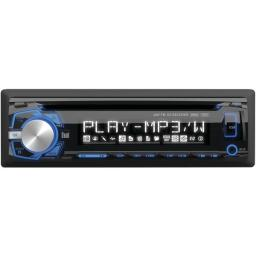 Dual(r) xdm260 single-din in-dash cd am/fm receiver XDM260