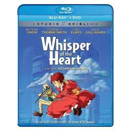 Whisper of the heart (blu ray/dvd combo) (ws/2discs) BRSF18152