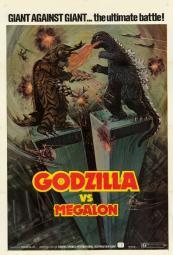 Godzilla vs. Megalon Movie Poster (11 x 17) MOVII9131