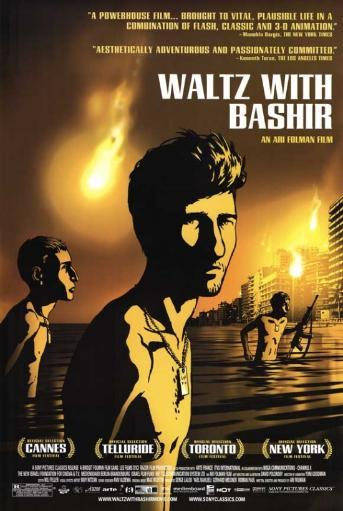 Waltz With Bashir Movie Poster (11 x 17) O48QPE23ABLVWGEO