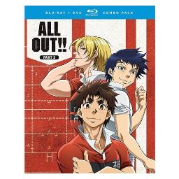 All out !! part two (blu-ray/dvd combo/4 disc) BRCR01910