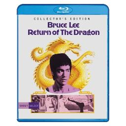 Return of the dragon collectors edition (blu ray) (ws/1.78:1) BRSF17553