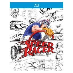 Speed racer-complete series (blu-ray/5 disc) BRFN02388
