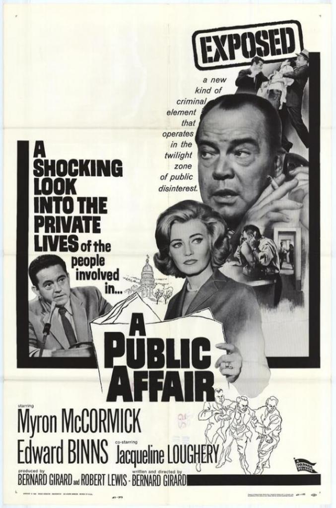 A Public Affair Movie Poster (11 x 17)
