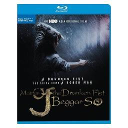 Master of the drunken fist-beggar so (blu-ray/dc) BR652719
