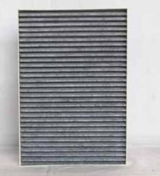 NEW CABIN AIR FILTER FITS CHRYSLER 300 2005 2006 2007 2008 2009 2010 4596501AB
