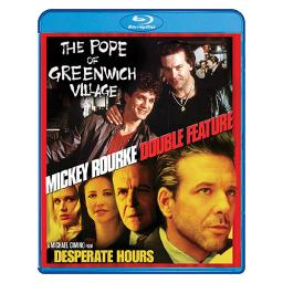 Mickey rourke-pope of greenwich village/desperate hours (blu ray) (ws) BRSF15785