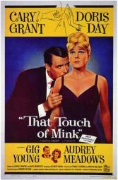 That Touch of Mink Movie Poster (11 x 17) MOVID0945