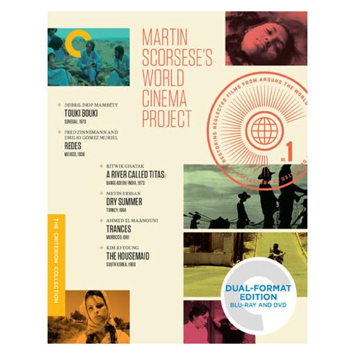 Martin scorseses world cinema project (blu-ray/dvd box set/3-blu ray/3-dvd) 7HZAQO4JCLBPTDGL