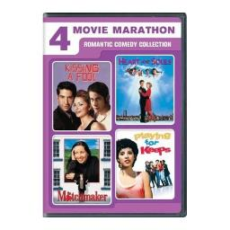 4 MOVIE/ROMANTIC(DVD)(KISSING A FOOL/HEART & SOULS/MATCHMAKER/PLAYING FOR K 25192112713