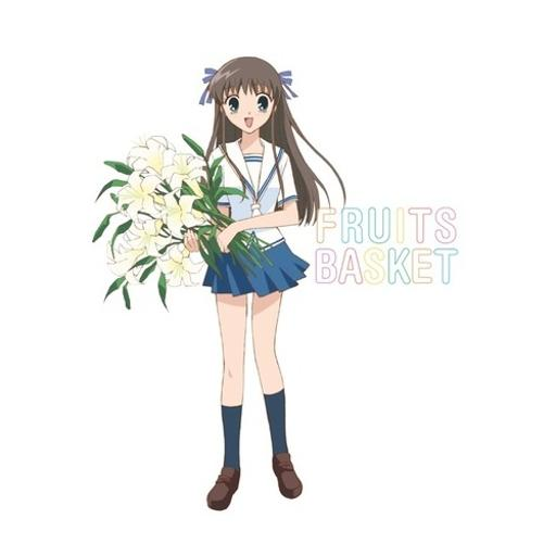 Fruits basket-complete series (blu-ray/4 disc) 1293315