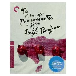 Color of pomegranates (blu ray) (ff/1.37:1/16x9/1969) BRCC2874