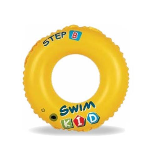 NorthLight Inflatable Swimming Pool Ring Inner Tube for Kids 3-6 Years Swim Kid, Yellow - 20 in.