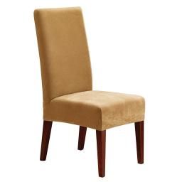 SureFit Stretch Pique Shorty Dining Room Chair Slipcover Antique