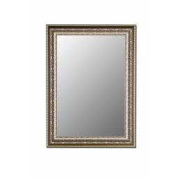 2nd Look Mirrors 330804 43x55 Venetian Washed Silver Mirror
