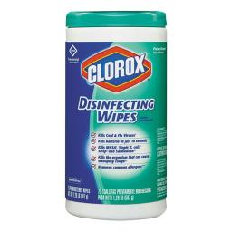 armor-all-158-15949-disinfecting-wipes-fresh-scent-commercial-solution-99uuyhm7axn4naro
