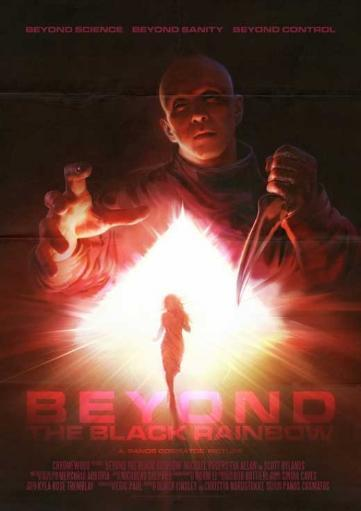 Beyond the Black Rainbow Movie Poster (11 x 17) 7E5S06MT3WWX4SLQ
