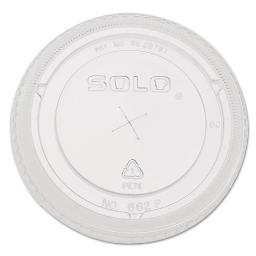 Straw-Slot Cold Cup Lids 9OZ -20OZ Cups Clear 100 Per Pack | 1 Pack of: 100