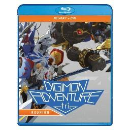 Digimon adventure tri-reunion (blu ray/dvd combo) (2discs/ws/1.78:1) BRSF17595